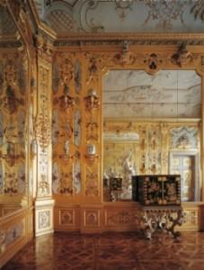 Sala de aur Belvedere Palatul de jos
