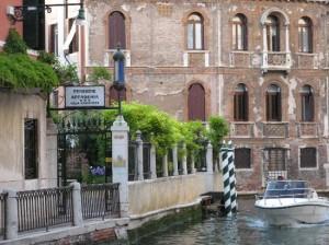 Pensione Accademia Villa Maravege Venetia